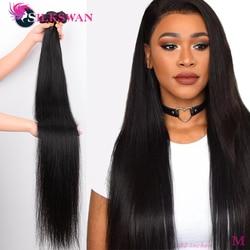 Silkswan 32 34 36 38 40 Cal proste włosy ludzkie wiązki 3 4 sztuk Remy do przedłużania włosów brazylijski włosy wyplata wiązki