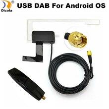 USB 2.0 Digital DAB + วิทยุจูนเนอร์เครื่องรับสัญญาณสำหรับAndroidเครื่องเล่นDVD AutoradioสเตอริโอUSB DAB Androidวิทยุรถวิทยุ