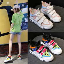 YRRFUOT Casual Shoes For Women Outdoor R