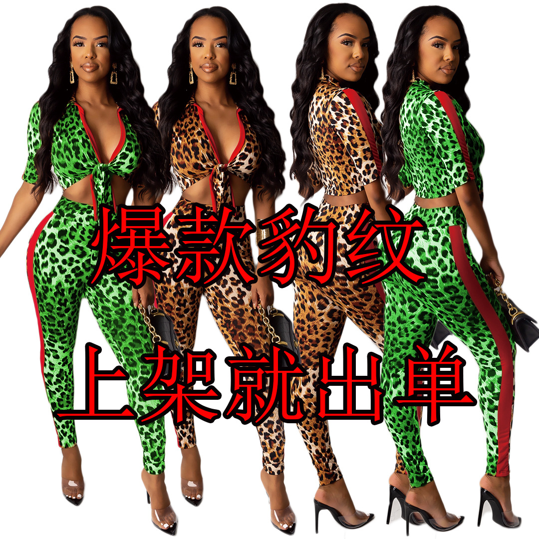 Leopard Print Leisure Two-piece Suit Luxury Tights Elegant Sexy Nightclub Dinner Party Club Women's Trousers For Autumn Winter