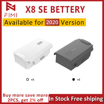FIMI X8 SE 2020 Battery X8 SE Battery FIMI Accessories 4500mAh UP to 35mins Flight Original and Brand New Replacement Battery