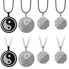 Stainless Steel Retro Necklace For Men Women Gossip Jiu Gong Tai Chi Yin Yang Pendant Steel Chain Leather Rope Vintage Jewelry недорого