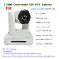 Новейшая NDI | HX 1080p NDI камера SDI HDMI видео PTZ IP POE камера 20x зум для вещания/видеоконференции