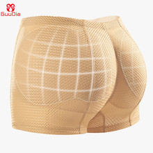 GUUDIA Womens Butt Lifter Seamless Hip Enhancer Underwear Booty Pads Shaper Boyshorts Breathable Booty Shaper Body Shaper