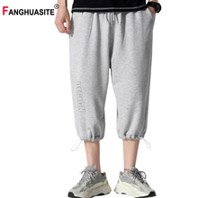 New Hip-Hop Men #8217 s Casual Pants Streetwear Fashion Letters Printed Calf-Length Pants 2020 Summer Beam Feet Harem Pants Men K2182 cheap FANGHUASITE Flat COTTON REGULAR 2 - 5 Full Length Midweight Broadcloth Drawstring