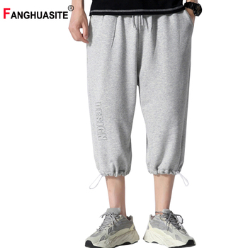 New Hip-Hop Men's Casual Pants Streetwear Fashion Letters Printed Calf-Length Pants 2020 Summer Beam Feet Harem Pants Men K2182