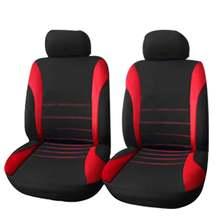 4 шт чехлы для автомобильных сидений набор универсальное качество