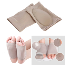 1Pair Arches footful Orthotic Flat Feet Relieve Pain Arch Support