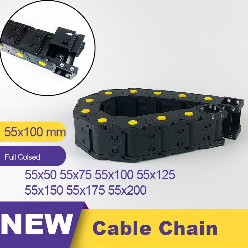 55*100 55x100 цепная цепь для передачи кабеля, нейлоновая пластиковая цепь для буксировки листьев, 55 Проводная цепь