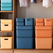 4/8/16/24L Large Rectangle Toy Storage Basket Desktop Plastic Snacks Sundries Storage Box With Lid Household Clothes Organizer