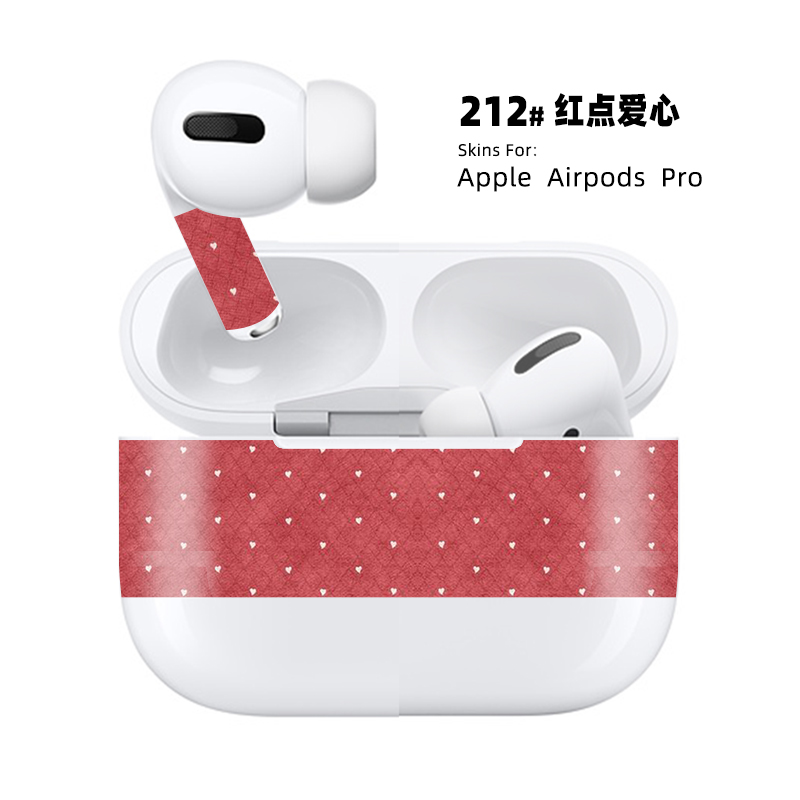 Multi Color Dust Guard for AirPods Pro 80