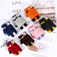 Детские зимние перчатки, перчатки с откидной крышкой на пол пальца для детей, трикотажный подогреватель для девочек, однотонные варежки, детские шерстяные вязаные варежки, От 3 до 6 лет
