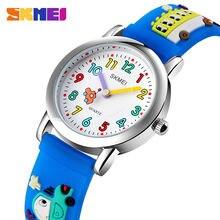 Часы skmei Детские кварцевые с 3d рисунком милые водонепроницаемые