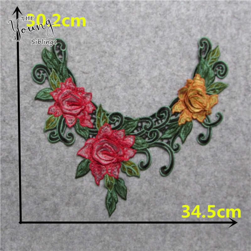 מעודן רקמת תפירת תחרה צווארון DIY בד קישוט ונציה מדבקות חתונה שמלת קישוט אביזרי רעיונות