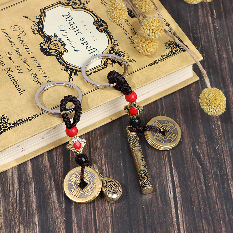 Handmade Rope Lucky Feng Shui Hanging Jewelry Ancient Five Emperors Coins Car Key Chain Vintage Brass Money Bag Keychain Pendant