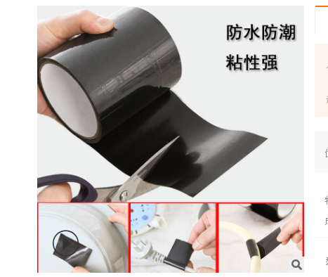 150x10cm 1.5M Super Strong Fiber Waterproof Tape Stop Leaks Seal Repair Tape Performance Self Fix Tape Fiberfix Adhesive Tape
