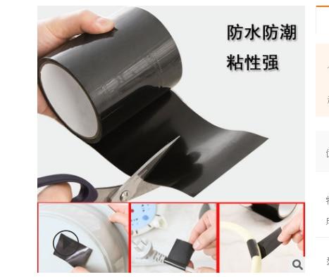 150x10cm 1.5M Super Strong Fiber Waterproof Tape Stop Leaks Seal Repair Tape Performance Self Fix Tape Fiberfix Adhesive Tape