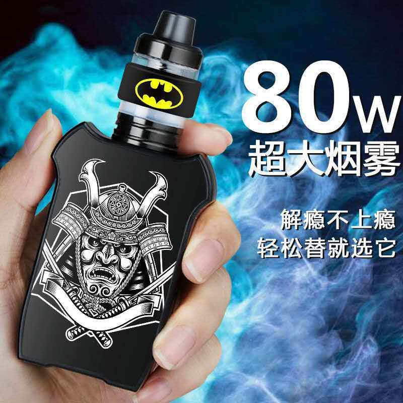TXW 20W-60W-80W Box Mod Vape Kit With 2200mah Build-in Battery 3.5ml Smoke Pen Hookah Elecetronic Cigarette Vappr N1 Pro 80w Kit