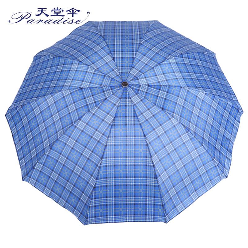Paradise Umbrella Monopoly Extra-large Reinforced Men Steel Rib Plaid Umbrella Three Fold Folding Umbrella Manufacturers Direct