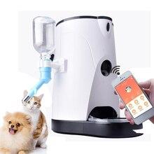 ПЭТ-автоматическая кормушка, умный дозатор для воды, поилка для воды, таймер с HD камерой и дистанционным видеонаблюдением для собак и кошек