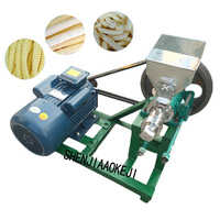 Puffed Corn rice Snacks Food Extruder machines corn puff snack extruder machine 380V 1pc