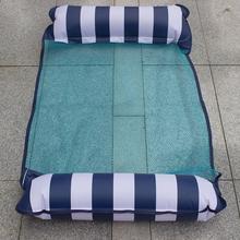 Novedad de verano, cama inflable, sofá, fila flotante, colchón de aire para Piscina, playa, silla para Piscina plegable, hamaca, Piscina, 130x70cm