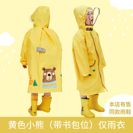 Girls Raincoat Kids School Boys Kindergarten Long Rain Poncho Rain Jacket Waterproof Yellow Long Rain Coat Capa De Chuva Gift 5