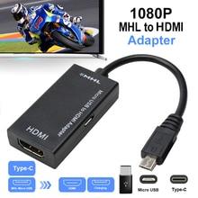 סוג C & מיקרו USB כדי HDMI 1080P HD אודיו וידאו כבלים עבור HDTV ממיר מתאמים עבור טלוויזיה מחשב מחשב נייד טלפון Tablet