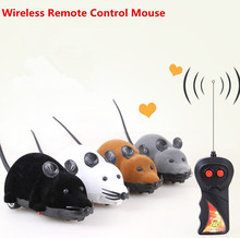 New Cat Toy Wireless Remote Control Mouse Electronic RC Mice Toy Pets Cat Toy Mouse For Kids Toys Drop Shipping Wholesale все цены