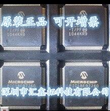 PIC18F97J60-I/PF QFP100 PIC pic mcu learning development board ethernet pic web ek pic18f97j60