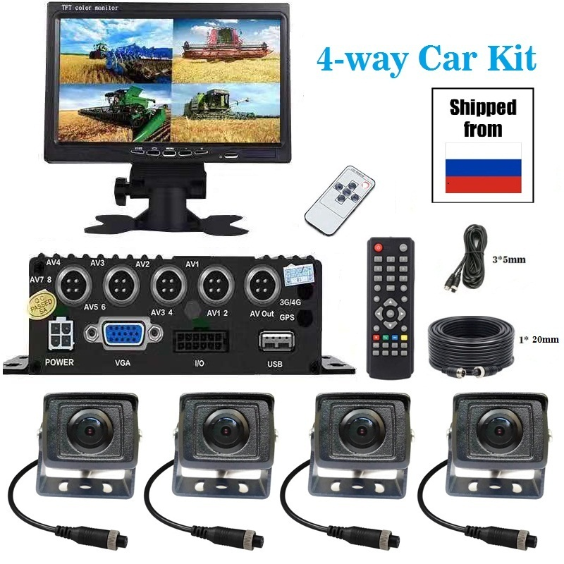 4Pcs Waterproof Night Vision AHD Car Dvr Camera 4CH 64GB Truck Bus Taxi Video Recorder 7Inch