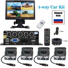 4Pcs Waterproof Night Vision AHD Car Dvr Camera+4CH 64GB Truck Bus Taxi Video Recorder +7Inch Car Monitor For Vehicle Security