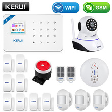 Alarm Security-Alarm-System Motion-Detector Screen-Wifi App-Control Burglar W18 GSM KERUI