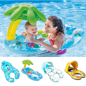 Mother Baby Double Swimming Float Ring Kids Children Inflatable Swim Circle With Sunshade Float Seat Swimming Sunshade Rings Toy