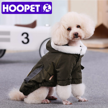 HOOPET Pet Dog Clothes Winter Warm Clothes For Dogs  Jacket Coat Puppy Chihuahua Clothing Hoodies For Small Dogs Puppy Outfit dog hoodies soft fleece winter warm fashion cat clothes pet dog clothes for small dogs clothing winter puppy chihuahua clothes