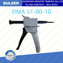 Sulzer Mixpac Dispensers DMA 51-00-10 for 50ML 1:1/2:1 Manual 2-Component