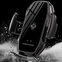 Capteur intelligent voiture support de téléphone charge rapide chargeurs sans fil support de voiture universel pour iPhone pour Huawei AI charge sans fil