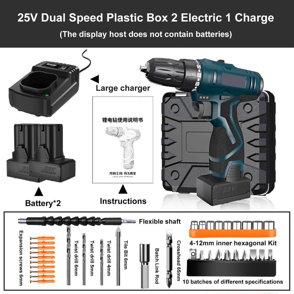 25V Wireless Power Driver DC Lithium Battery Electric Drill with Accessories 2 Speed Electric Screwdriver Cordless Drill kit|Electric Drills| |  - title=