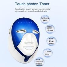 7 цветов фотоновая маска для омоложения кожи в египетском стиле для удаления веснушек и акне, отбеливающий твердый инструмент для ухода за кожей лица и шеи, перезаряжаемый