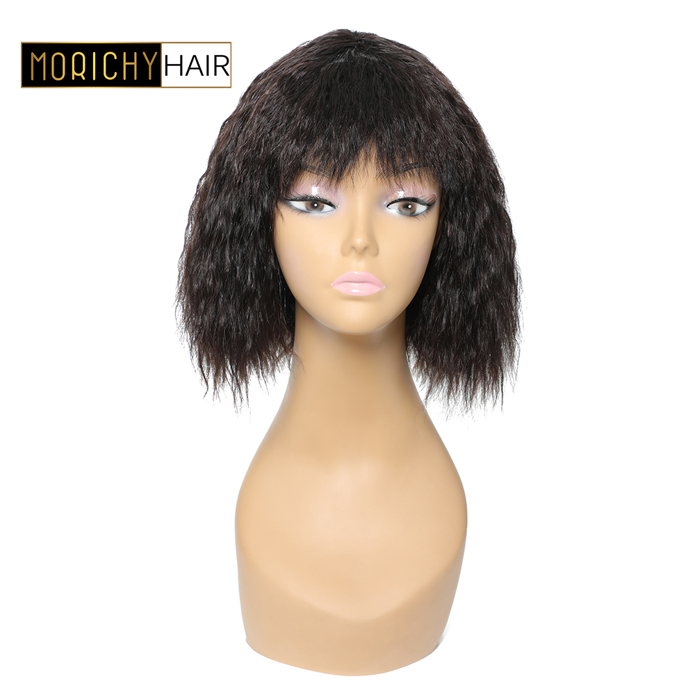 MORICHY  Brazilian Afro Yaki Straight Short  Cut Human Hair Wigs Pixie Wig  Non-Remy M Natural Color Hair Christmas New Hair