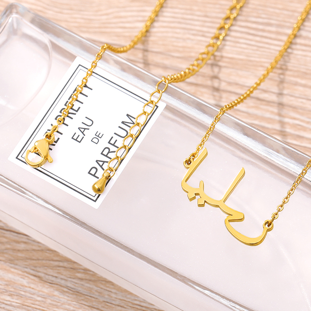 Customized Arabic Name Necklaces For Women Personalized Stainless Steel Gold Chain Islamic Necklaces Jewelry Mom Birthday Gift 5