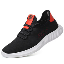 2019 New Fashion Classic Shoes Men Women Comfortable Breathabl Sneakers Casual Lightweight E0181