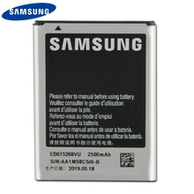 цена на Original Samsung Battery EB615268VU For Samsung GALAXY Note I889 I9220 N7000 Genuine Replacement Phone Batteries 2500mAh
