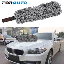 Car Duster Brush Auto Dirt Polishing Universal Adjustable Soft Microfiber Cleaner Washing Tool Auto Care Wash Vehicle Dust Clean