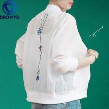 Летняя белая тонкая бейсбольная куртка с принтом Женская Новая
