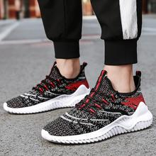 Mens Outdoor Mesh Casual Sport Shoes Lace-Up Breathable Mountaineering Sneakers Male Running