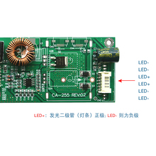 CA 255 Universal 10 42 inch LCD TV Backlight Constant Current LED Driver Board TV Booster