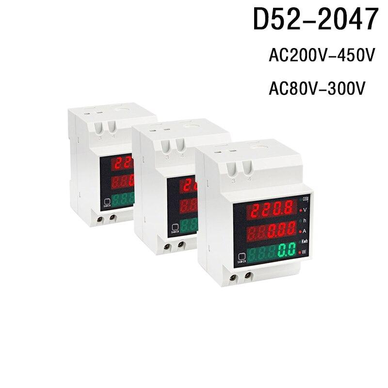 Цифровой вольтметр, Электрический многофункциональный измеритель энергопотребления, Стандартный, для Din-рейки