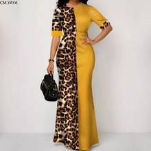 S-5XL Women Summer Fashion Dress Long Maxi Dress Leopard Print Pockets Sexy Bandage Beach Night Club Party Dresses Vestido GL975