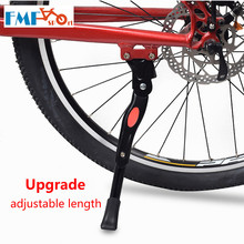 Регулируемая подножка дорожный велосипед стабильный кронштейн боковой удар двойное отверстие кронштейн ножной боковой задний кик Стенд аксессуары для велосипеда